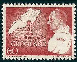 Greenland (Scott #70) VF MNH...Nice!