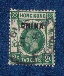 GREAT BRITAIN OFFICES IN HONG KONG (CHINA) Sc 18 USED F-VF