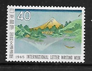 JAPAN   850  MNH   WATER AT MISAKA,  WRITING WEEK 1965
