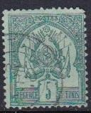 Tunisia 1888 Scott 3 Coat of Arms used