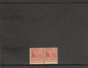 UNITED STATES *847 MNH JOINT LINE PAIR 2019 SCOTT SPECIALIZED CAT VALUE $42.50