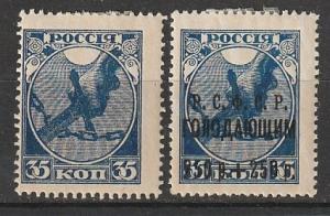 #149,B21 Russia Mint OGH General & Semi-Postal