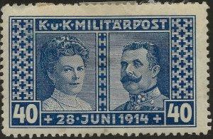 Bosnia and Herzegovina 1917 SC# B15 40h