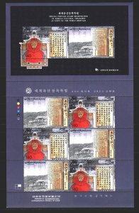 South Korea. 2000. Small sheet 2143-44. UNESCO World Heritage. MNH.