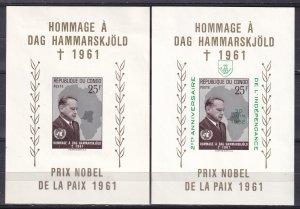 Congo (DR) #413, 413a F-VF Unused CV $12.00 (Z6691)