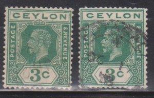 CEYLON Scott # 202, 202a Used - KGV Definitives Watermark 3