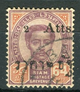 THAILAND; 1894 Large Roman 'Atts' surcharge used hinged 2/64a.