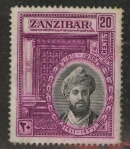 Zanzibar Scott 215 MH* disturbed gum 1936 perf tips toned