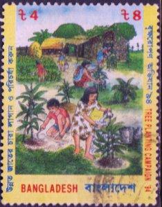 Bangladesh #454    Used