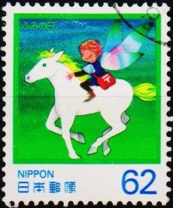Japan. 1990  62y S.G.2104 Fine Used