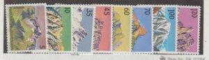Liechtenstein Scott #930//939 Stamps - Mint NH Set