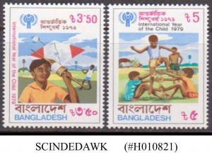BANGLADESH - 1979 INTERNATIONAL YEAR OF THE CHILD - 2V - MINT NH