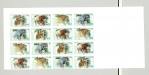 South Ossetia (Georgia) 1996 Prehistoric Mammals 4v in 1v Imperf Proof M/S of 16