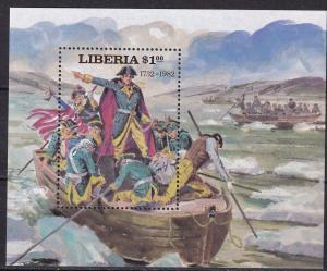 Liberia #911  MNH CV $3.50 (A19175)