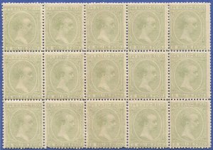 PUERTO RICO 1894 Sc 94 8m Alphonso XIII MNH Block of 15, VF