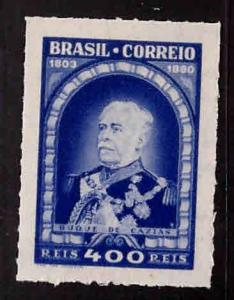 Brazil Scott 479  Mint No Gum, MNG Rouletted stamp