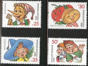 Russia MNH 6076-9 Child Book Characters 1992