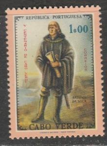 Cabo Verde  1960  Scott No. 305  (N*)