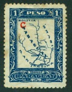 Paraguay 1924 #L7 U SCV (2018) = $1.00