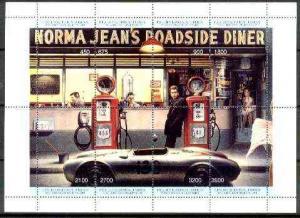 Touva 1995? Norma Jean's Roadside Diner perf composite sh...