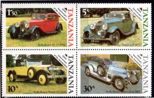 TANZANIA 263-266 MH BLOCK/4 SCV $1.45 BIN $0.75 CARS