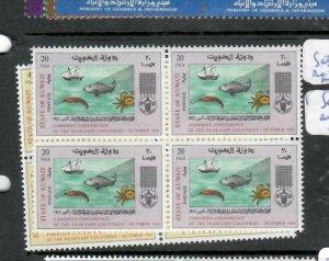 KUWAIT  (P0106B)  FISH, BOAT    SG 330-1    BL OF 4  MNH