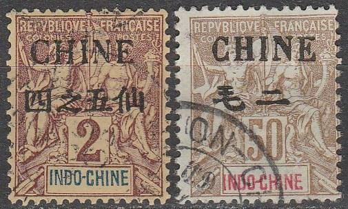 France Offices In China #19, 30 F-VF Used CV $13.50  (A8898)