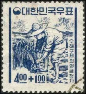 Korea SC# B5 Rice Farmer  - Food fpr Flood Victims Used