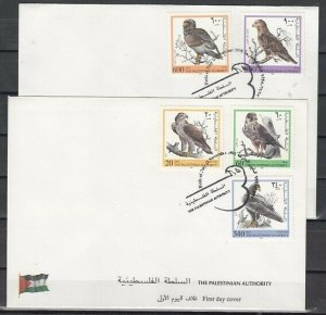 Palestine, Scott cat 84-88. Birds of Prey. First day cover.