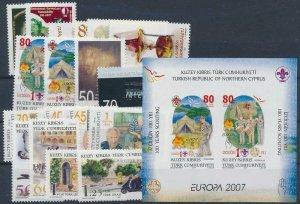 TURKISH NORTHERN CYPRUS - 2007 COMPLETE YEAR SET, MNH