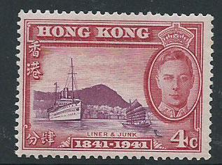Hong Kong  QEII SG 164 MUH Cent of Occupation 1941
