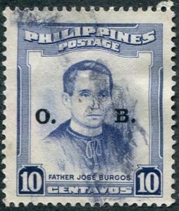 Philippines O57  Used F-VF  (Ph)