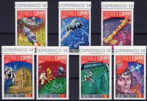 Equatorial Guinea 1974 Mi#329/335 COPERNICUS-SPACE Set (7) Perforated MNH