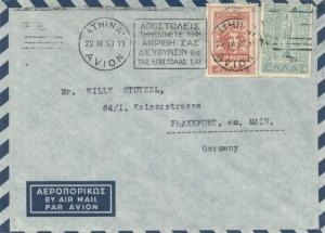 Greece 1300D and 700D Return of the Dodecanese 1953 Athinai, Avion Airmail to...