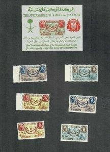 Yemen MI#169-171, 172 M/NH/VF, Perf+Imperf Sets