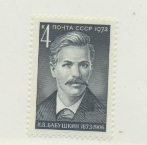Russia Scott #4047, Revolutionary Hero IV Babushkin Issue From 1973 - Free U....