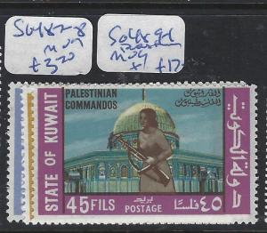 KUWAIT (P0510B) SG 489-491 PALESTINE   MOG