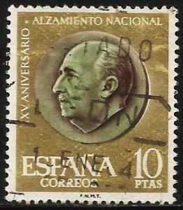Spain 1961 Scott# 1003 Used
