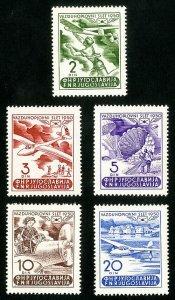 Yugoslavia Stamps # 295-9 VF MLH Scott Value $18.40