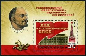 USSR Russia 1988 19th Conference Communist Party Flag Lenin People S/S Stamp MNH