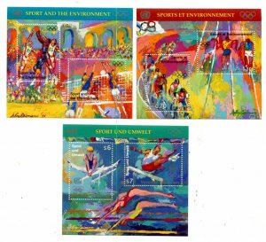 UN New York #685 Geneva 291 Vienna 207 Sports And Environment (3) MNH.