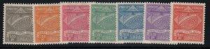 Brazil 1927 Condor Set, Second Printing VLMM. Scott 1CL1-7