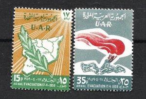 SYRIA, C22-C23, MINT HINGED, EVACUATION 4-17-1959