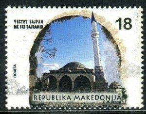 245 - MACEDONIA 2017 - BAIRAM - ISLAM - MOSQUE - MNH Set