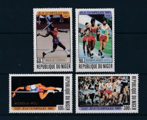 [46636] Niger 1980 Olympic games Moscow Athletics Overprint in gold MNH