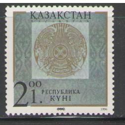 Kazakhstan Sc 160B 1996 21 te surcharge stamp mint NH