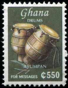 HERRICKSTAMP GHANA Sc.# 1939A Drums Overprint Mint NH