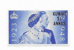 Kuwait #82 MH Hinge Remnants - Stamp - CAT VALUE $3.00