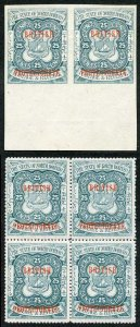 North Borneo SG139 IMPERF PLATE PROOF PAIR (no gum) with block of issued stamp