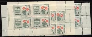 Canada - 1966 Wild Rose Fl. Paper Blocks mint #426i - VF-NH